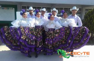 Festival Estatal del Arte y Cultura